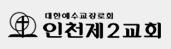 logo-Cs-Che2.jpg