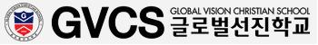logo-Cs-Gvcs.jpg