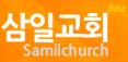 logo-Cs-Samil.jpg