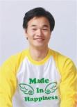 MRS-profile_yellow.jpg